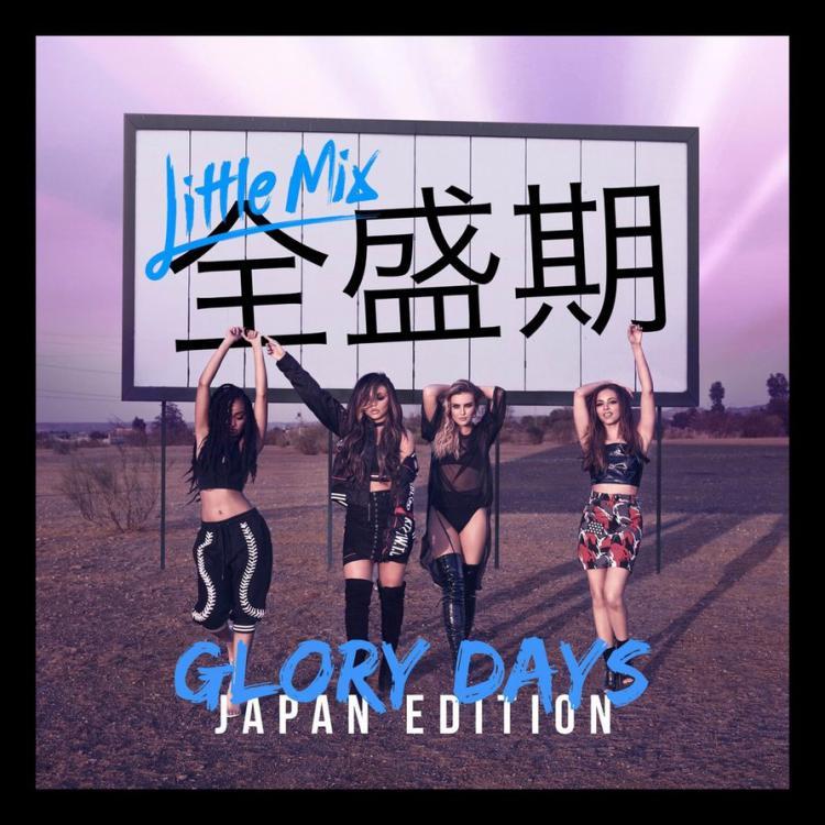 little_mix___glory_days__japan_edition__by_summertimebadwi-dapvszn.jpg